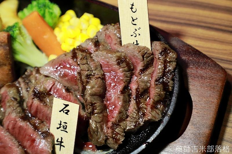 Okinawa_1801_0937.jpg