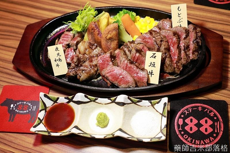 Okinawa_1801_0950.jpg