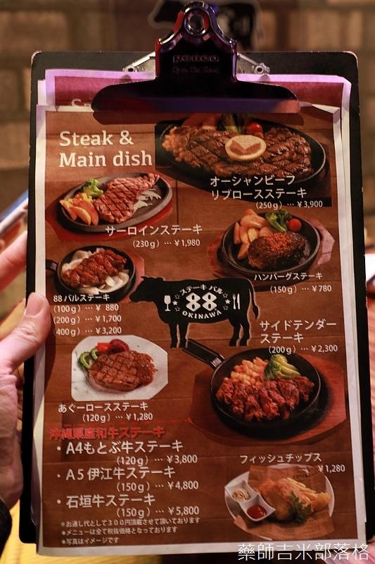 Okinawa_1801_0955.jpg