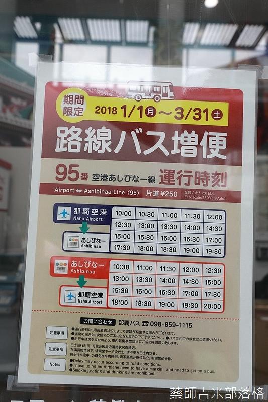 Okinawa_1801_0998.jpg