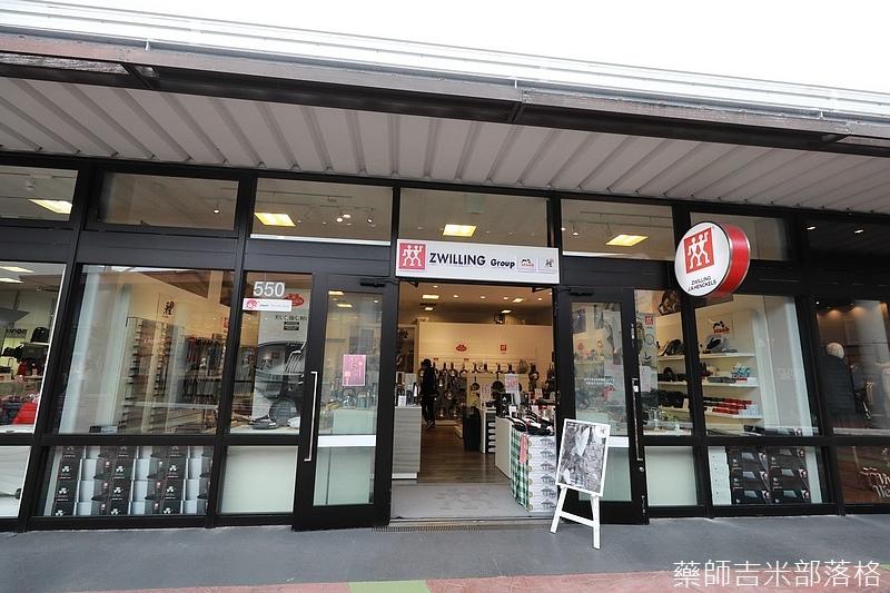 Okinawa_1801_1031.jpg