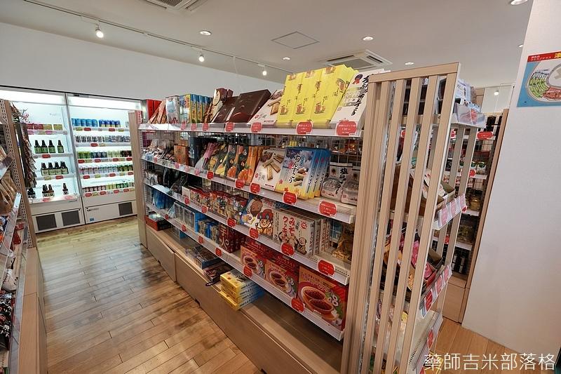 Okinawa_1801_1103.jpg
