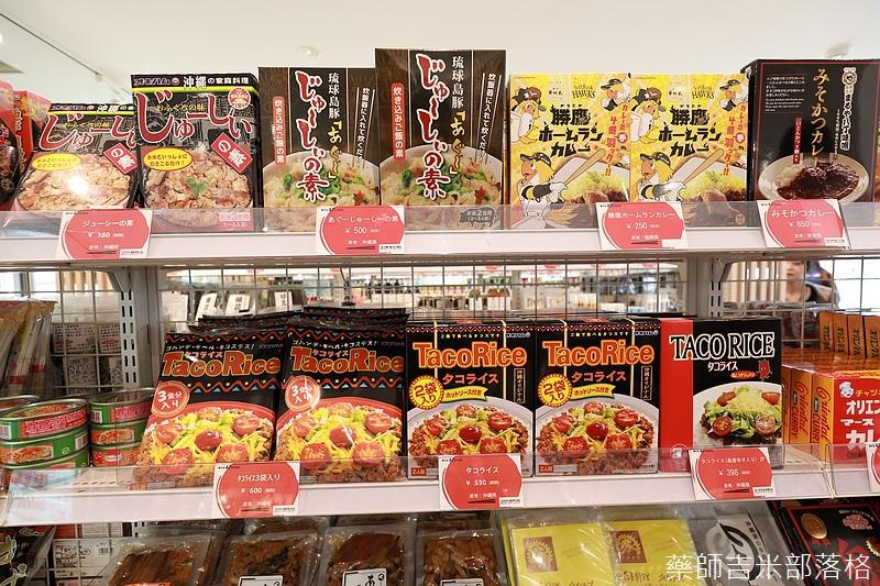 Okinawa_1801_1114.jpg