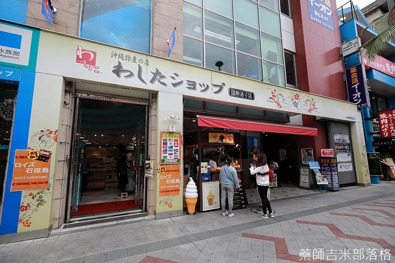 Okinawa_1801_1212.jpg