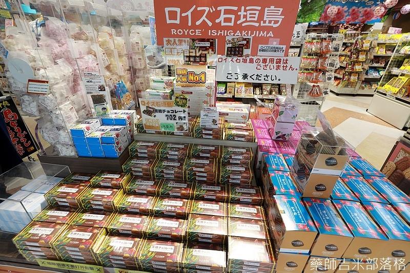 Okinawa_1801_1217.jpg