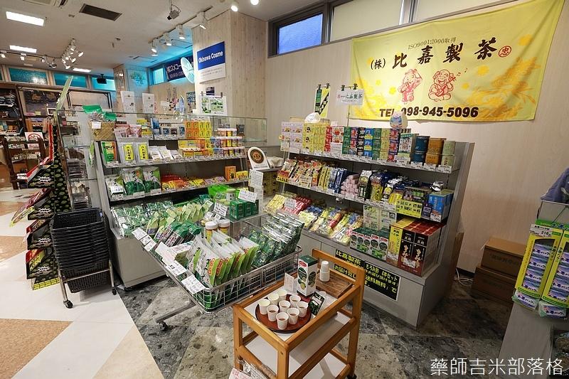Okinawa_1801_1228.jpg