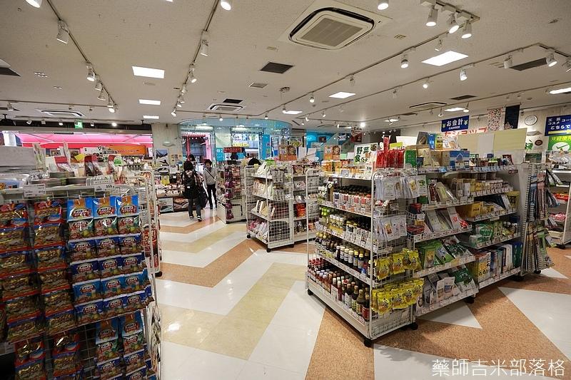 Okinawa_1801_1227.jpg