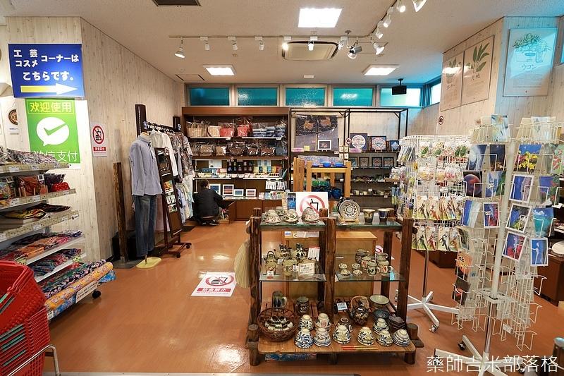 Okinawa_1801_1231.jpg