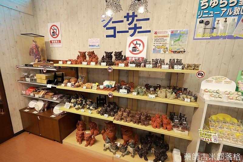 Okinawa_1801_1234.jpg