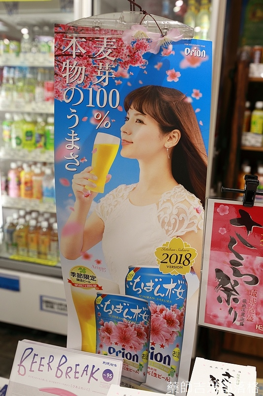 Okinawa_1801_1255.jpg