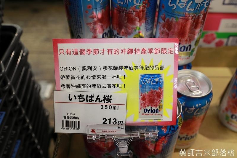 Okinawa_1801_1258.jpg