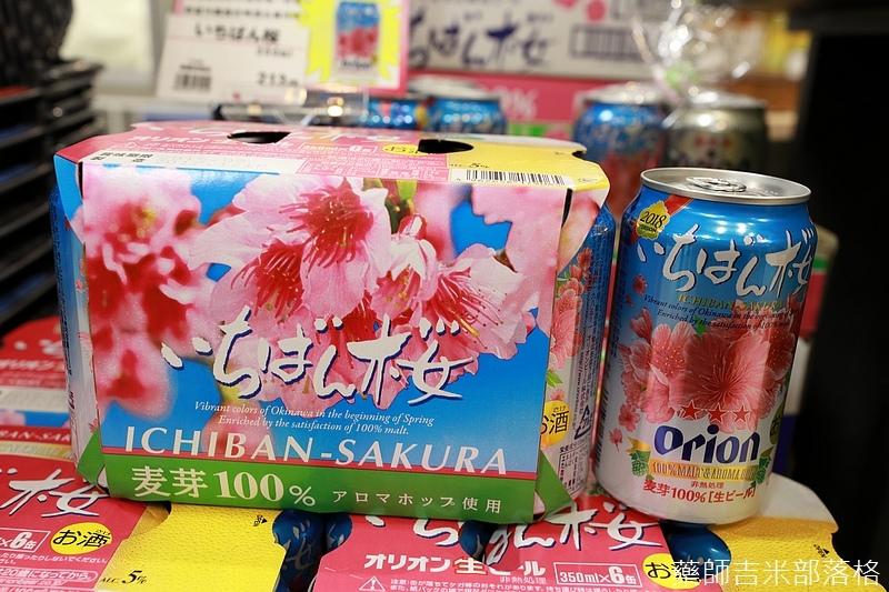 Okinawa_1801_1257.jpg