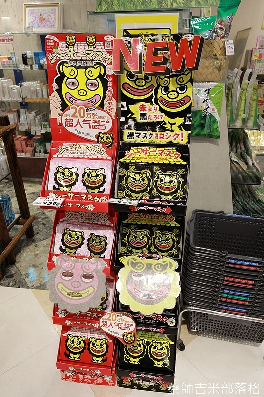 Okinawa_1801_1259.jpg