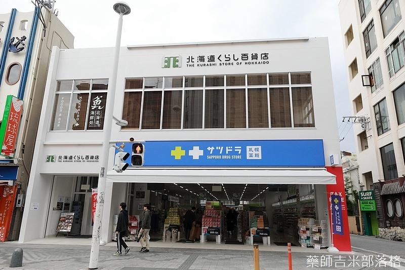 Okinawa_1801_1276.jpg