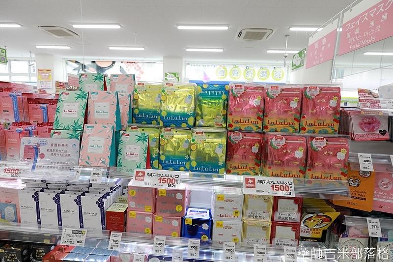 Okinawa_1801_1287.jpg