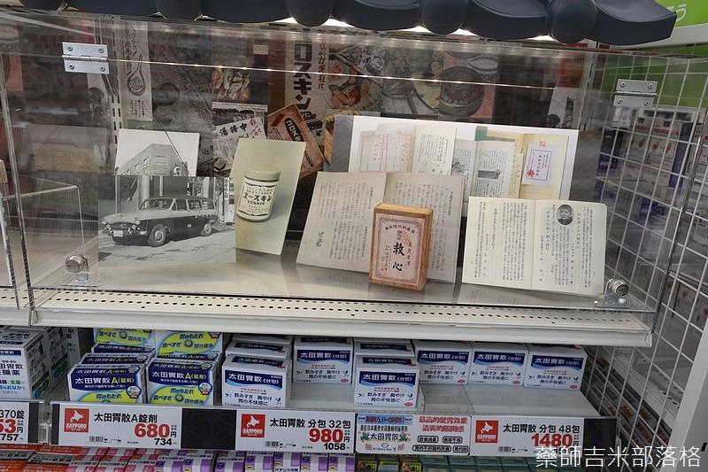 Okinawa_1801_1298.jpg