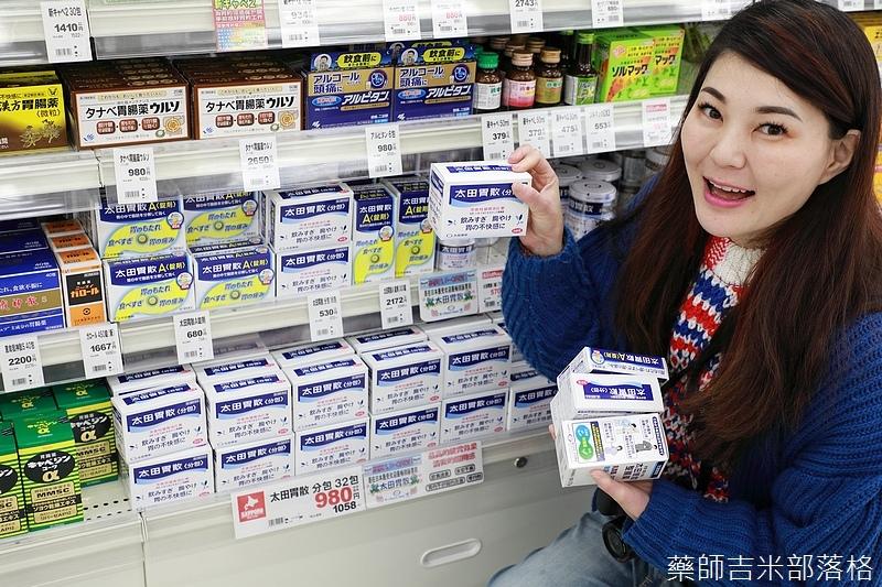 Okinawa_1801_1309.jpg