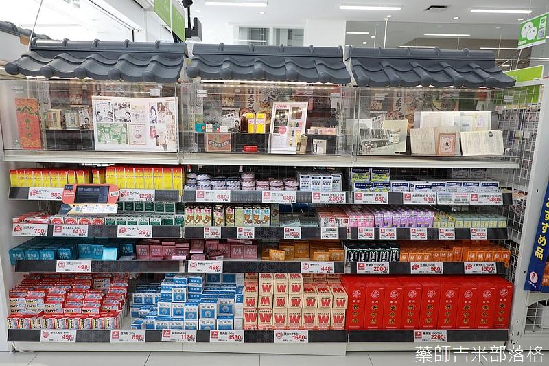 Okinawa_1801_1323.jpg