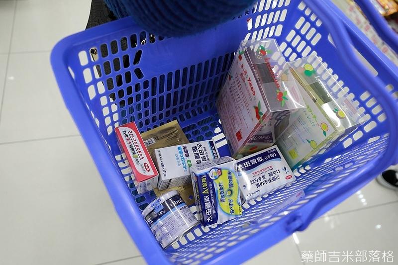 Okinawa_1801_1335.jpg