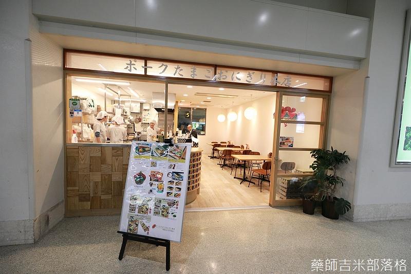 Okinawa_1801_1395.jpg