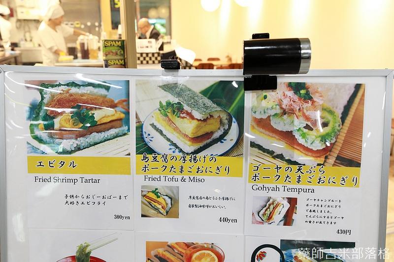Okinawa_1801_1396.jpg