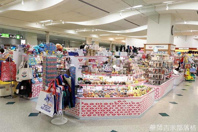 Okinawa_1801_1413.jpg