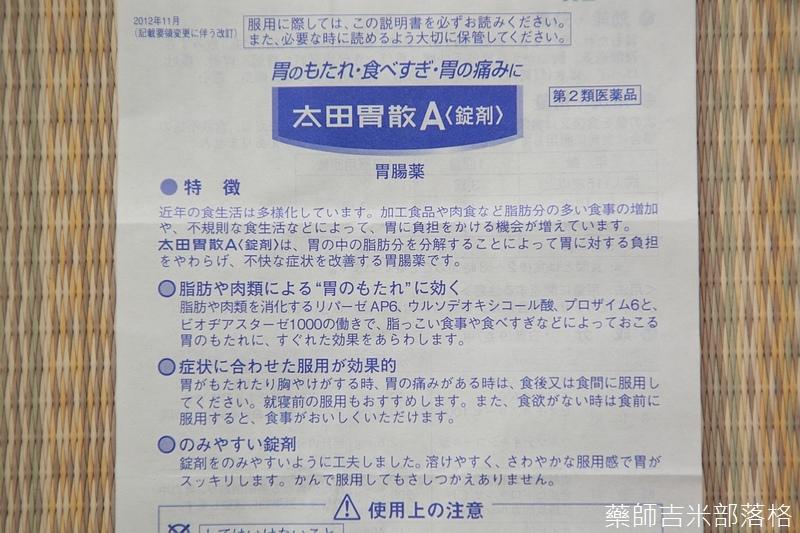 Ohta_044.jpg