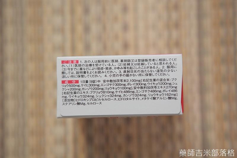Ohta_051.jpg