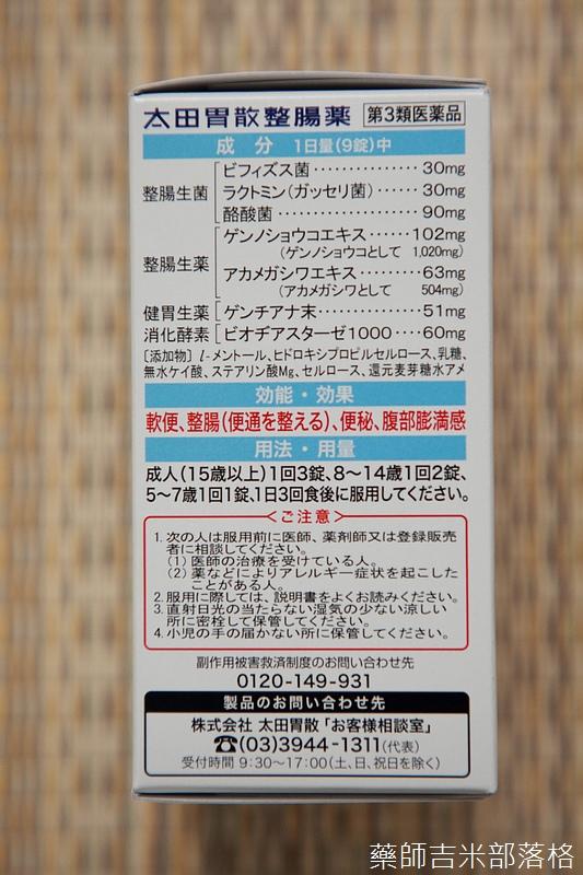 Ohta_058.jpg