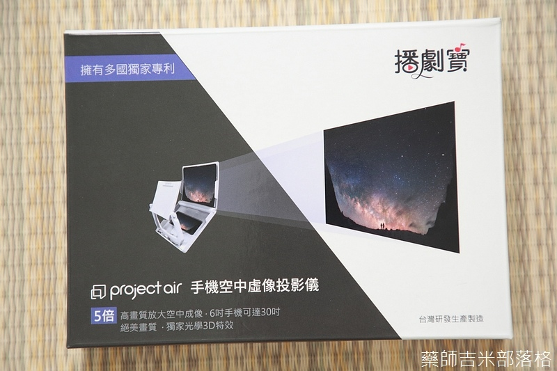 projectair_002.jpg