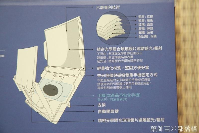 projectair_004.jpg