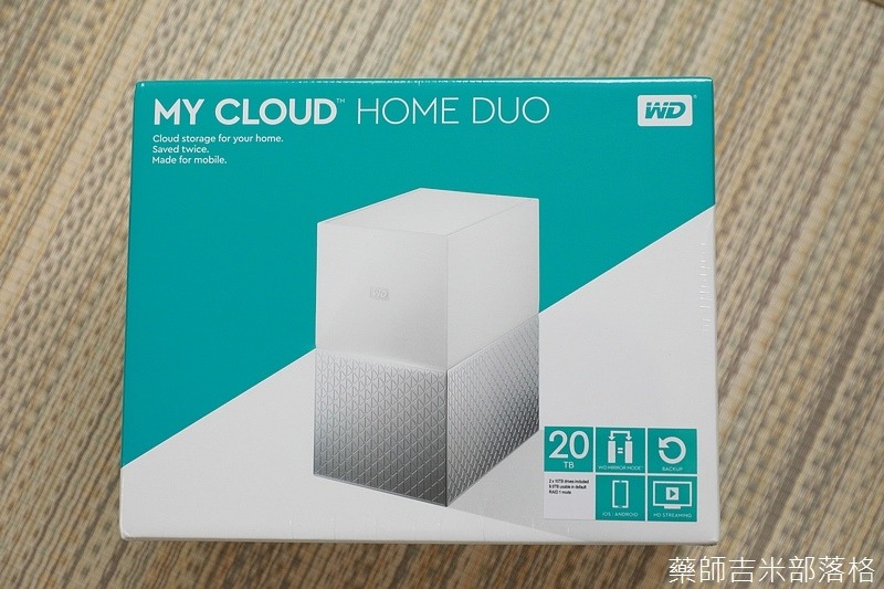 WD_My_Cloud_Home_002.jpg