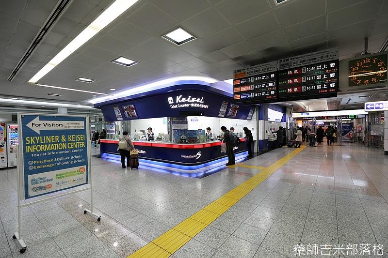 Kanto_180122_082.jpg