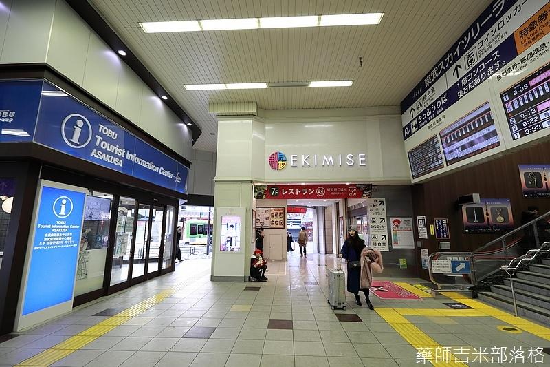 Kanto_180123_127.jpg