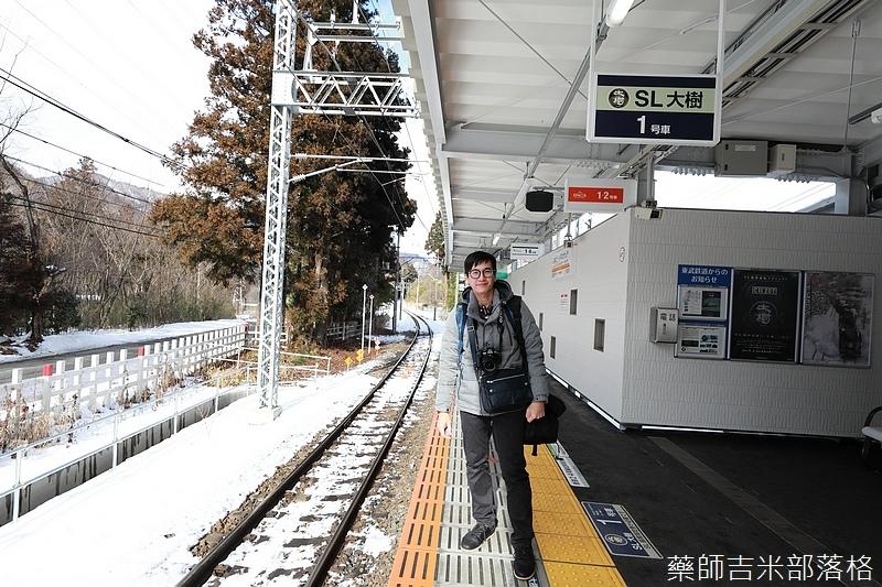 Kanto_180124_326.jpg