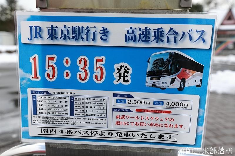 Kanto_180124_365.jpg
