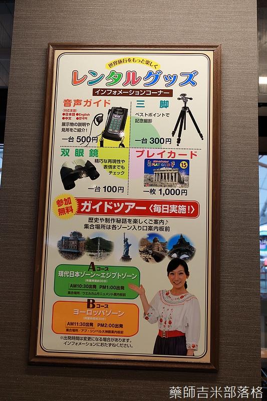 Kanto_180124_382.jpg