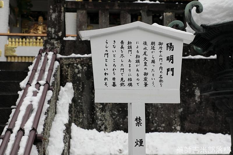 Kanto_180123_493.jpg
