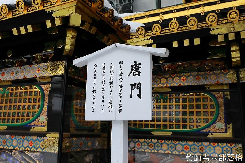 Kanto_180123_572.jpg