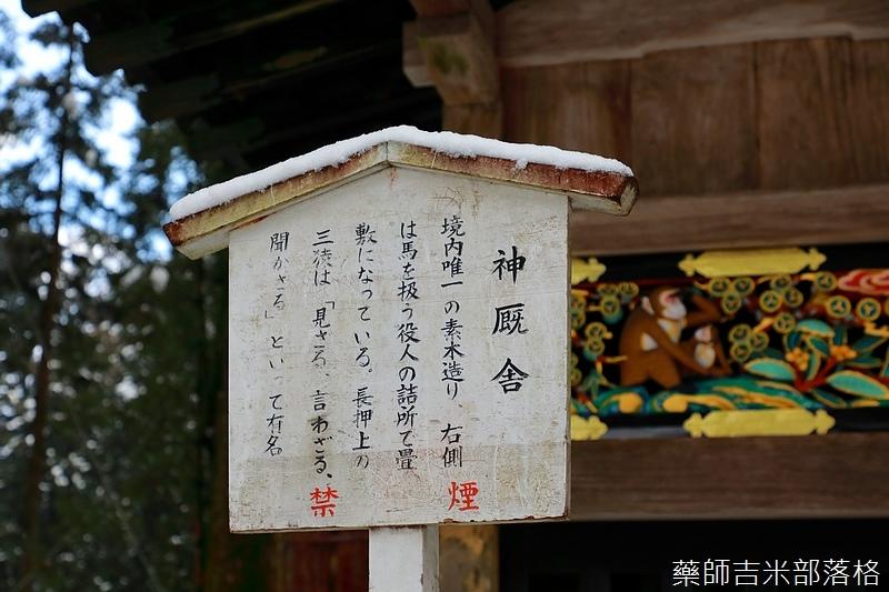 Kanto_180123_623.jpg