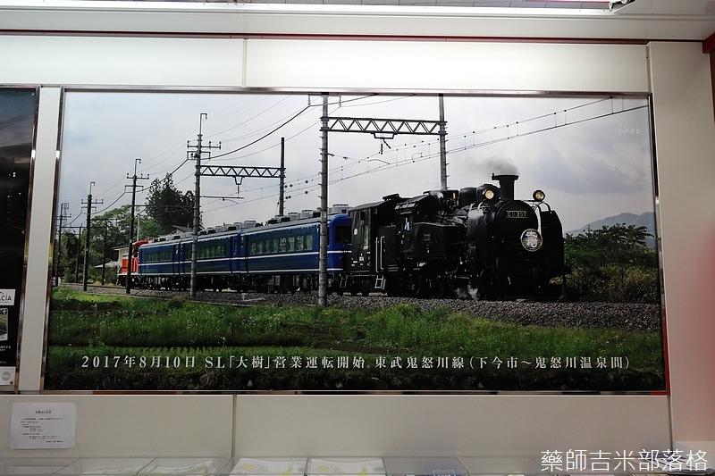 Kanto_180124_704.jpg