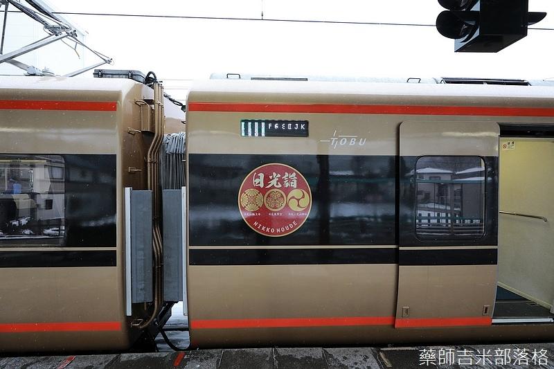 Kanto_180124_716.jpg