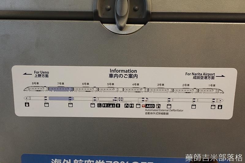 Kanto_180126_843.jpg