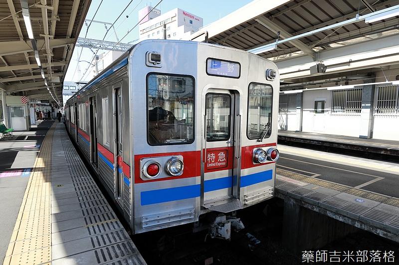 Kanto_180127_057.jpg