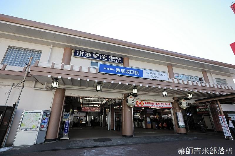 Kanto_180127_063.jpg