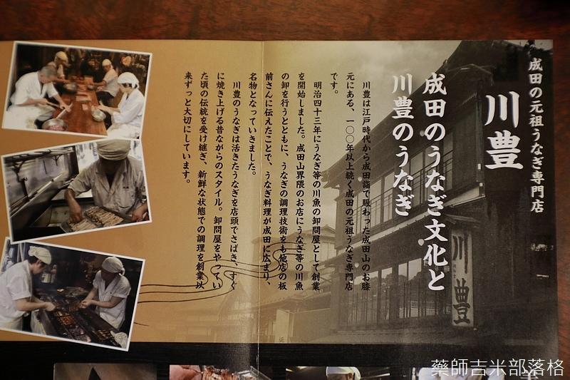 Kanto_180127_205.jpg