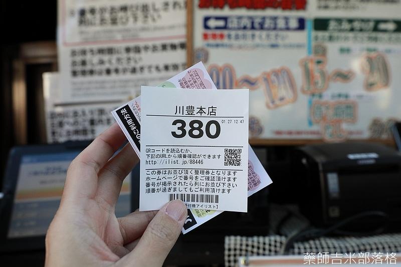 Kanto_180127_215.jpg