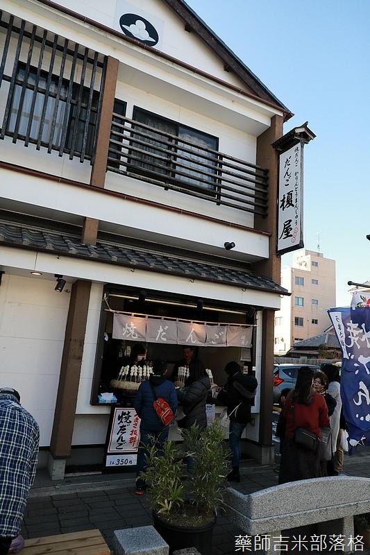 Kanto_180127_255.jpg