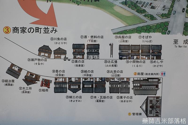 Kanto_180127_295.jpg