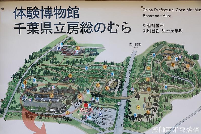Kanto_180127_296.jpg